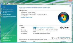 Как определить скольки битная система Windows 7