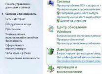 Как включить сонный режим на Windows 7