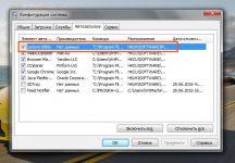 Lenovo utility что это за программа