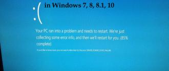 Ошибка при запуске приложения 0xc000007e Windows 7