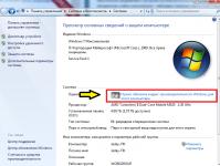 Как увеличить быстродействие компьютера на Windows XP