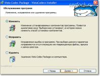 Как удалить кодеки из системы Windows 7