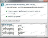 Clr20r3 ошибка при запуске программы