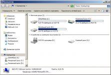 Как удалить образ диска с компьютера