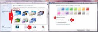 Как отключить режим аэро в Windows 7