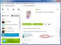 Программа для общения по интернету типа Skype