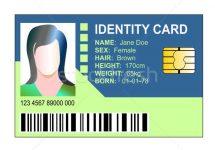 Identity card что это за программа
