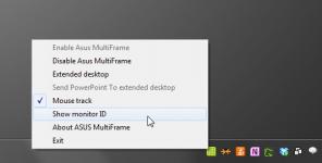 Asus multiframe что это за программа