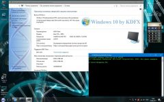 лучшая сборка windows 7 для слабых компьютеров