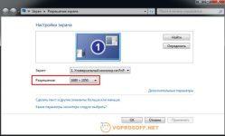 Изменилось разрешение экрана что делать Windows 7